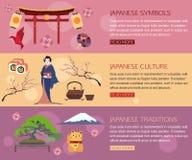 Ensemble de bannières horisontal de voyage du Japon avec l'endroit pour le texte Symboles japonais, geisha, traditions, culture j Photographie stock