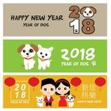 Ensemble de bannières horizontales chinoises de nouvelle année Photo libre de droits