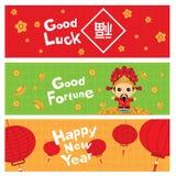 Ensemble de bannières horizontales chinoises de nouvelle année Image libre de droits