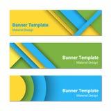 Ensemble de bannières horizontales colorées modernes de vecteur Images stock