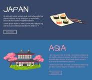 Ensemble de bannières plates de Web de vecteur de l'Asie et du Japon illustration libre de droits