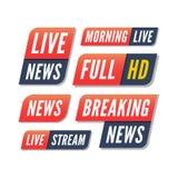 Ensemble de bannières de TV rupture des logos vivants d'actualités illustration de vecteur