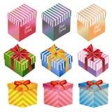 Ensemble de boîte-cadeau de joyeux anniversaire illustration stock