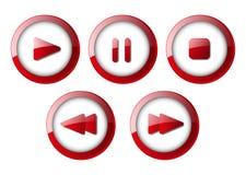 Ensemble de boutons illustration de vecteur