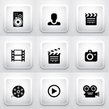 Ensemble de boutons carrés d'application : navigation Photographie stock