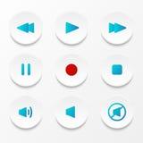 Ensemble de boutons de medias illustration stock