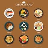 Ensemble de conception plate de nourriture japonaise illustration libre de droits