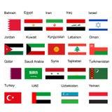Ensemble de drapeau de Moyen-Orient d'états illustration stock