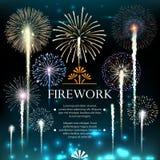 Ensemble de feux d'artifice, bannière de fête, invitation à des vacances illustration de vecteur