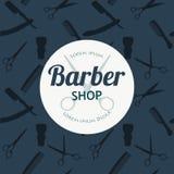 Ensemble de fond de Barber Shop ou de coiffeur Photographie stock libre de droits
