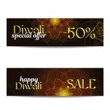 Ensemble de grandes bannières de vente de Diwali Festival des lumières indien Photo libre de droits