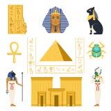 Ensemble de l'Egypte, illustrations colorées de vecteur de symboles antiques égyptiens illustration libre de droits