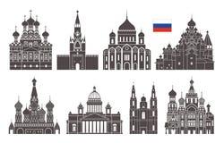 Ensemble de la Russie Architecture d'isolement de la Russie sur le fond blanc Images stock