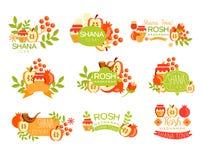 Ensemble de labels lumineux juif de carte postale de nouvelle année illustration de vecteur