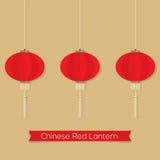 Ensemble de lanternes rouges chinoises Image stock