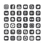 Ensemble de logos sociaux populaires de media images libres de droits