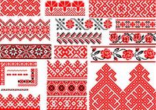 Ensemble de 21 modèles ethniques sans couture pour le point de broderie illustration stock