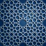 Ensemble de modèles orientaux islamiques, collection géométrique arabe sans couture d'ornement Fond musulman traditionnel de vect Photographie stock