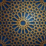 Ensemble de modèles orientaux islamiques, collection géométrique arabe sans couture d'ornement Fond musulman traditionnel de vect Images stock