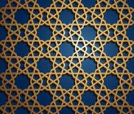 Ensemble de modèles orientaux islamiques, collection géométrique arabe sans couture d'ornement Fond musulman traditionnel de vect Image stock