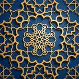 Ensemble de modèles orientaux islamiques, collection géométrique arabe sans couture d'ornement Fond musulman traditionnel de vect Photos stock