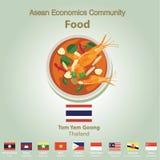 Ensemble de nourriture de l'AEC de la Communauté de sciences économiques d'ASEAN Photographie stock libre de droits