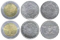 Ensemble de pièce de monnaie yéménite de rials Image libre de droits