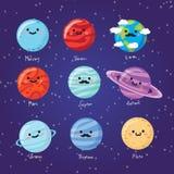 Ensemble de planètes de sourire mignonnes Photographie stock
