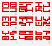 Ensemble de polices orientales et de nombres dans le style est D'isolement sur le blanc Images stock