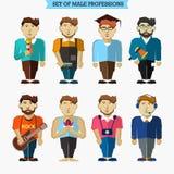 Ensemble de professions masculines Météorologiste, coiffeur illustration de vecteur