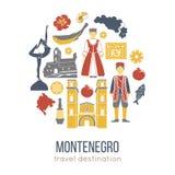 Ensemble de symboles culturel de Monténégro dans la forme ronde d'isolement sur le blanc illustration de vecteur