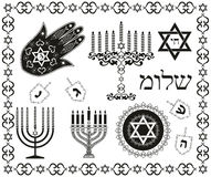 Ensemble de symboles juifs de vacances religieuses illustration libre de droits