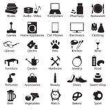 Ensemble de symboles simple de vecteurs de département de boutique eps10 illustration stock