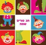 Ensemble de têtes colorées de clown illustration de vecteur pour le purim juif de vacances purim heureux dans l'hébreu illustration libre de droits