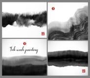 Ensemble de textures à l'encre noire de peinture de lavage sur le fond blanc Illustration de vecteur Contient des hiéroglyphes -  illustration de vecteur