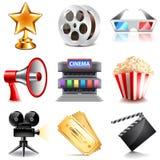 Ensemble de vecteur d'icônes de cinéma Image stock