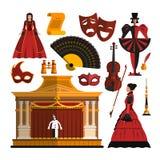 Ensemble de vecteur d'objet de théâtre sur le fond blanc Éléments et icônes de conception dans le style plat Masque, robe, étape Images libres de droits