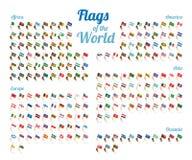 Ensemble de vecteur de drapeaux du monde d'isolement sur le fond blanc Accomplissez la collection illustration libre de droits