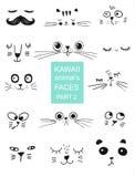 Ensemble de visages animaux du ` s de kawaii Dessin à la mode d'illustration de vecteur avec un comprimé illustration de vecteur