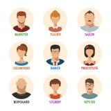 Ensemble de visages d'isolement pour différentes professions illustration stock