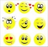 Ensemble de visages souriants Illustration de Vecteur