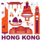 Ensemble de voyage de culture de Hong Kong illustration libre de droits