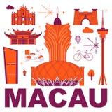Ensemble de voyage de culture de Macao illustration libre de droits