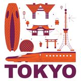 Ensemble de voyage de culture de Tokyo illustration de vecteur