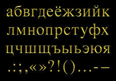 Ensemble gravé d'or de lettrage d'alphabet russe Images stock