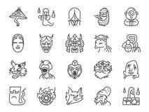Ensemble japonais d'icône de fantôme Icônes incluses comme esprit, monstre, démon, folklore et plus illustration de vecteur