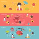 Ensemble japonais de bannière Images libres de droits