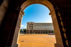 Ensemble of three Socialist Classicism edifices in. An architectural ensemble of three Socialist Classicism edifices in central Sofia, the capital of Bulgaria Stock Images