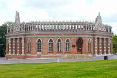 Ensemble Tsaritsyno  Eighteenth century  Second Cavalry Corps  Octahedron  1784 architect Bazhenov. Russia Moscow Heat Summer day Stock Image
