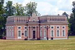 Ensemble Tsaritsyno-18. Jahrhundert erster Kavallerie-Korps-Managementhaus Architekt 1782-1784 Bazhenov Lizenzfreies Stockbild